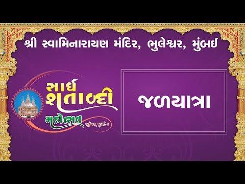 SHARDH SATABDI MAHOTSAV -2018 -BHULESHWAR(MUMBAI) - JALYATRA