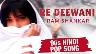 Re Deewani | 90s Hindi Pop Songs | Ram Shankar | Archies Music