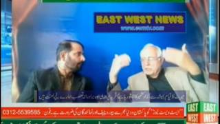 AN EXCLUSIVE INTERVIEW OF RAJA MUHAMMAD AZAD KHAN SANDICATE WITH EWN TV