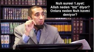 Nouman Ali Khan-Nuh suresi 1.ayet