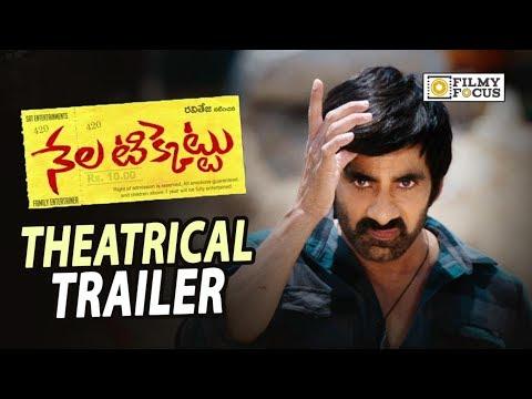 Xxx Mp4 Nela Ticket Movie Theatrical Trailer Ravi Teja Malvika Sharma Filmyfocus Com 3gp Sex
