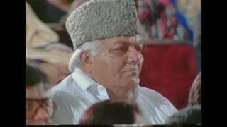 ZCA 1998 Lifetime Achievement Award Dilip Kumar