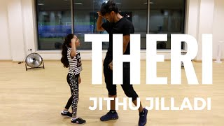 JITHU JILLADI  Song | THERI DANCE Cover | VIJAY  | G.V.Prakash Kumar | @JeyaRaveendran Choreography