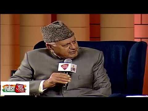 Xxx Mp4 NC Chief And Former CM Farooq Abdullah Full Interview At Agenda Aaj Tak UNT 3gp Sex