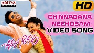 Chinnadana Neekosam Title Video Song - Chinnadana Neekosam Video Songs - Nithin, Mishti Chakraborty