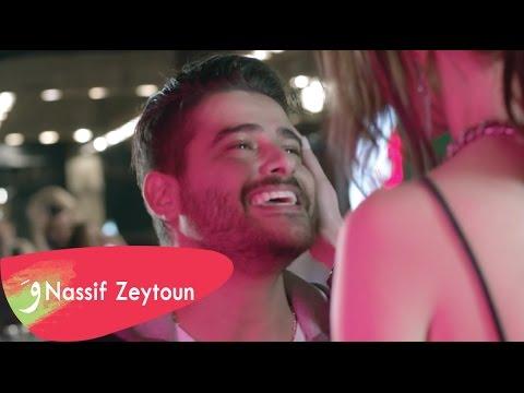 Nassif Zeytoun - Adda W Edoud [Official Music Video] (2016) / ناصيف زيتون - قدا وقدود