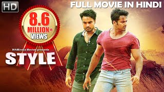 New Style 2018-Hindi Dubbed Full Movie 2018 New Released South Indian Full Hindi Dubbed Movie