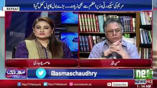 Exclusive Interview of Hassan Nisar   News Talk   7 July 2017