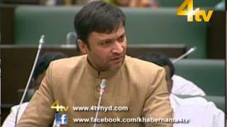Janab Akbaruddin Owaisi in Assembly (Full Speech) 20-01-2014