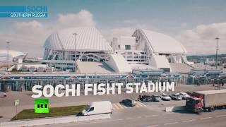 World Cup in Sochi: Beaches of Black Sea and amazing global tournament