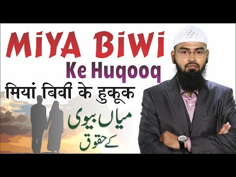 Xxx Mp4 Miya Biwi Ke Huqooq HQ By Adv Faiz Syed 3gp Sex