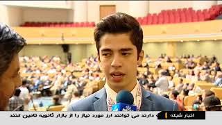 Iran 29th International Biology Olympiad 2018 report بيست و نهمين المپياد بين المللي زيست شناسي