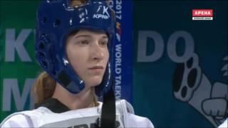 Tatiana Kuzmina RUS vs Kimia Alizadeh Zenoorin IRI Taekwondo World Championship Semifinal Women 62kg