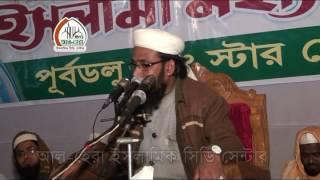 ঢোল-তবলার গান বজনা Islamic Song Dhol-tobla singer Ashabuddin Alazad