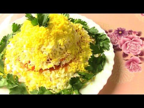 салат золотой розан с фото