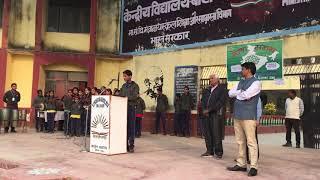 Bhasha Sangam @ KV Ballia day 10 MAITHILI