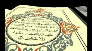 من روائع الشيخ كشك - المبادئ الخمسة لسورة الفاتحة