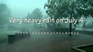 Very heavy rain on July 4
