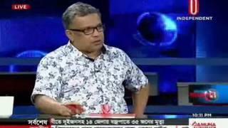 Ajker Bangladesh, 12 May 2016