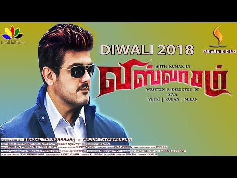 Xxx Mp4 VISWASAM FIRST LOOK TEASER AJITH LATEST TRENDING Official Teaser Shooting Tamil Hot Latest 3gp Sex