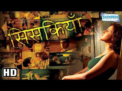 Siskiyaan (HD) | Sonu Sood | Neha Dhupia | Sachin Khedekar | Sanjay Chauhan - Bollywood Full movie