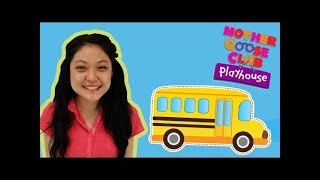 Kids Songs | The Wheels on the Bus | Mother Goose Club Playhouse | Songs for Kids