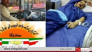 تلویزیون دمکراسی شورائی/ چهارشنبه ۲۲ شهریور ۱۳۹۶ برابر با ۱۳ سپتامبر ۲۰۱۷