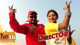 Bangla Comedy Natok 2017 | DIRECTAR | ডাইরেক্টার | Porbo 16 | এ টি এম শামসুজ্জামান
