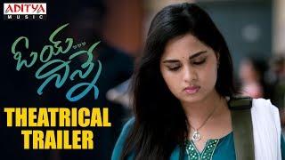 OYE.. NINNEY Official Theatrical Trailer | Bharath Margani, Srusti Dange | Sekhar Chandra