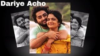 Dariye Acho -Raj Barman  | Rabindra Sangeet | Tribute to Rabindranath Tagore 2017