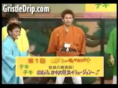 Japanese Game Show Hit in The Balls
