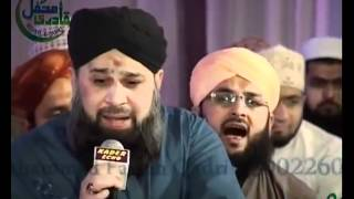 chamak tujhse paate hain sub paane wale- OWAIS RAZA QADRI- MEHFIL E QADRI 22 MARCHI 2012