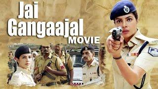 Jai Gangaajal Movie (2016)   Priyanka Chopra, Prakash Jha   Promotional Events