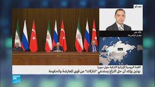 إردوغان : استبعاد الجماعات الإرهابية من سوريا أولوية