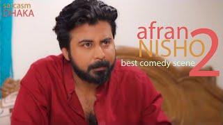 Afran Nisho || Aparna || Sarcasm Dhaka