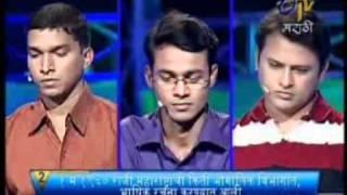 High Tension Kedar, Vijay, Nikhil Part 2.mp4