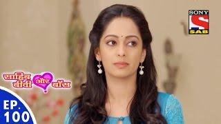 Sahib Biwi Aur Boss - साहिब बीवी और बॉस - Episode 100 - 9th May, 2016
