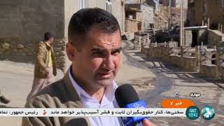 Iran Kani-Rash village, Mahabad county, People lifestyle زندگي مردم روستاي كاني رش شهرستان مهاباد