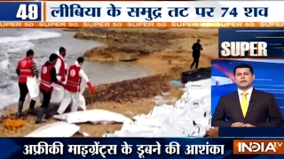 Super 50: NonStop News   22nd February, 2017 - India TV
