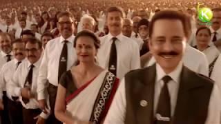 Sahara India Pariwar Latest Video Advertisement