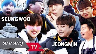 [Tour Avatar 2] SEUNGWOO(유승우) X JEONGMIN(정민,BOYFRIEND) PART.1 X 인제(INJE) _ Full Episode