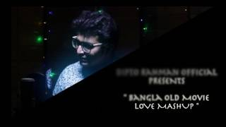 images Remix Song Bangla