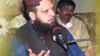 Download Hafiz Yousaf Pasrori (Naiki Aur Gunah) Latest 2016 3Gp Mp4
