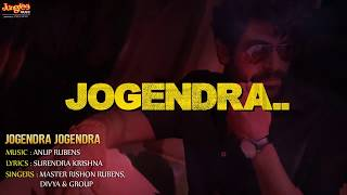 Jogendar🤵 song film by ( mehi raja mehi mantri)
