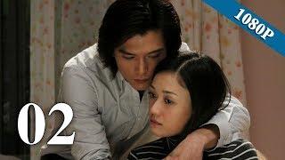 【佳期如梦 Blue Love】(EngSub) 第2集 陈乔恩、邱泽、冯绍峰主演都市虐恋偶像剧【超清1080P】