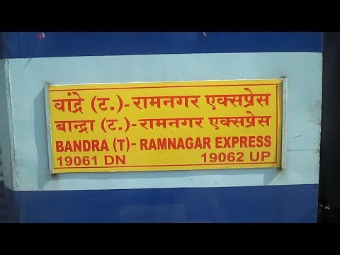 Xxx Mp4 Inaugral Run Of 19061 62 Bandra Terminus Ramnagar Weekly Express 3gp Sex