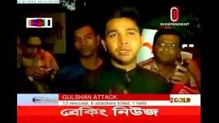 Terrorist attack in Dhaka Bangladesh - Shoron Rahman