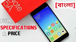 Xiaomi Redmi Note 5A   Camera Expert    Full Specifications & Price   in Bangla