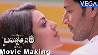 Brahmotsavam | Movie Making | Mahesh Babu | Samantha | Kajal Aggarwal