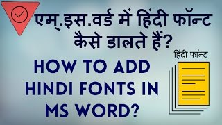 How to Download and Install Hindi font on MS Word? Hindi video by Kya Kaise